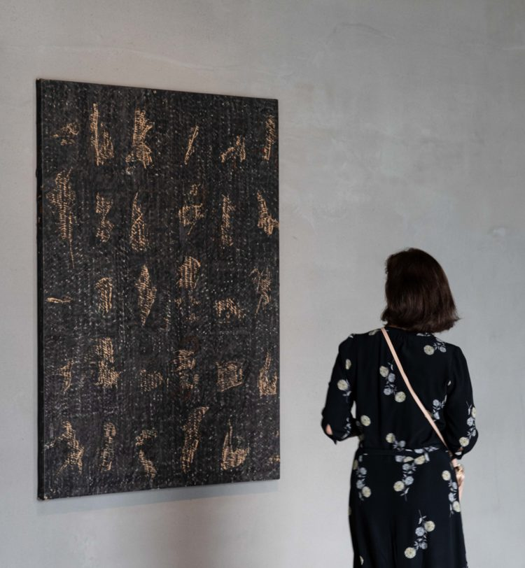 Installation view of Masanobu's exhibition at Kanaal (2018)