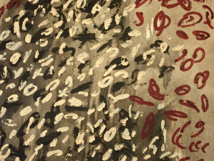 "Detail of Masanobu's painting, ""Work, August 1962""  Oil on canvas, 1622 X 1303cm"