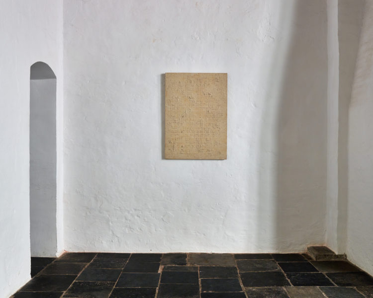 Installation view of Chang-Sup Chung's Antwerp exhibition (2016)